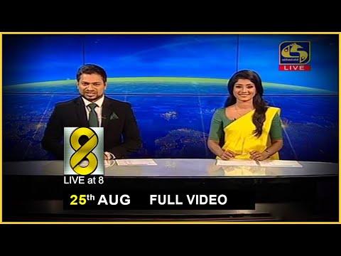 Live at 8 News –  2020.08.25