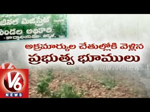 Revenue department  grabbers scam on government lands  Adilabad