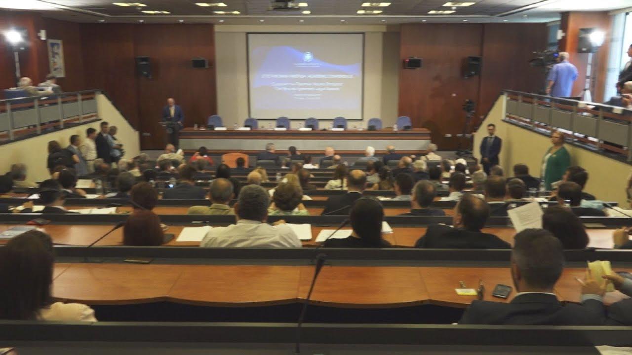 Επιστημονική ημερίδα: Συμφωνία των Πρεσπών: Νομικά ζητήματα