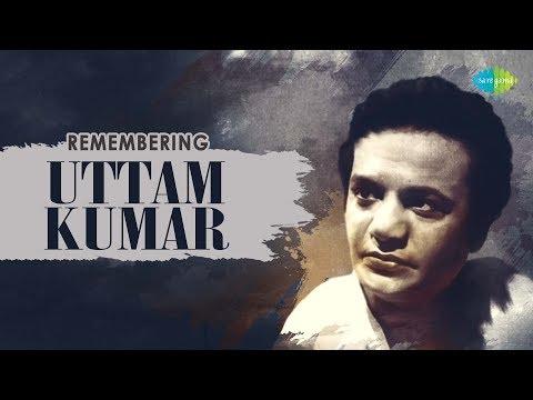 Video Remembering Uttam Kumar | Bengali Movie Songs | Best of Uttam Kumar Songs download in MP3, 3GP, MP4, WEBM, AVI, FLV January 2017