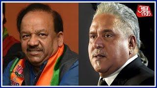 Dr. Harshvardhan Shares His Views On Vijay Mallaya's Arrest