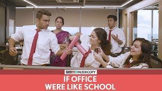 Video FilterCopy | If Office Were Like School (Teachers' Day Special) | Ft. Banerjee and Viraj MP3, 3GP, MP4, WEBM, AVI, FLV November 2018