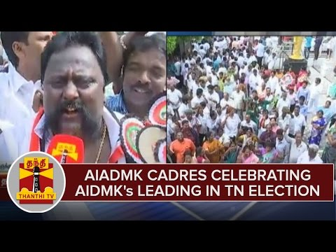 AIADMK-Cadres-Celebrating-AIADMKs-Leading-in-TN-Elections-2016--Thanthi-TV