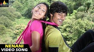 Nenani Neevani Video Song - Kotha Bangaru Lokam (Varun Sandesh, Sweta Basu)