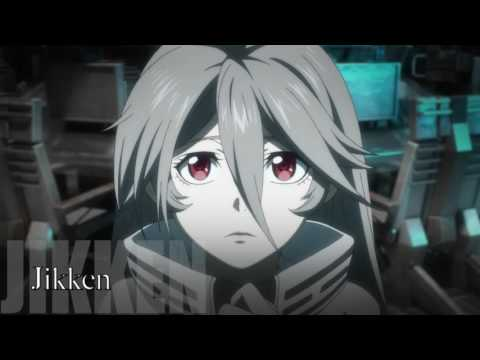 Phantom Of The Kill Amv