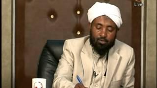 Africa TV-50 Alfatawa: በሼህ መሀመድ ሀሚዲን