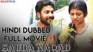 Video Sauda Naqad (Rubaai) - Hindi Dubbed Full Movie   Chandran   Anandhi   D. Imman MP3, 3GP, MP4, WEBM, AVI, FLV Desember 2018