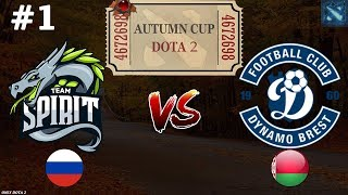 ФНГ против ДИНАМО! | Spirit vs FCDB #1 (BO3) | Autumn Cup