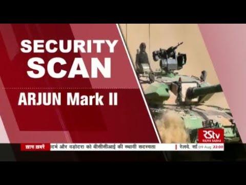 Video Security Scan - Arjun Mark II download in MP3, 3GP, MP4, WEBM, AVI, FLV January 2017