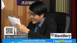 Play Ment 27 March 2013 - Thai TV Show
