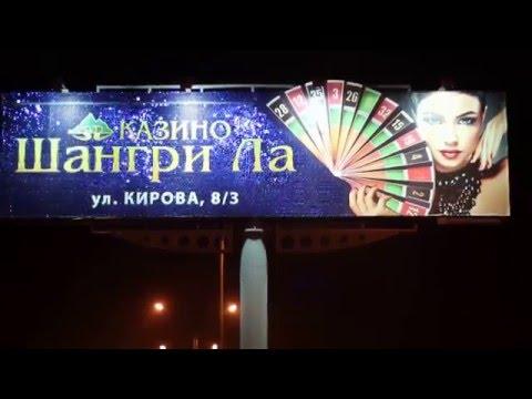 оформление билборда, видео, SolaAir