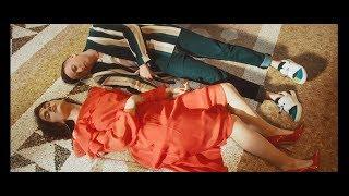 Shade e Federica Carta - Senza Farlo Apposta (Official Video) (Sanremo 2019)