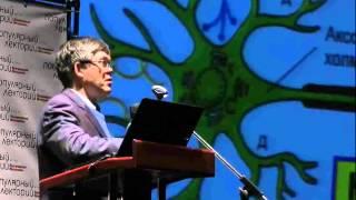 Из чего «сделан» мозг? Часть 1.1 — Дубынин В.А. — видео