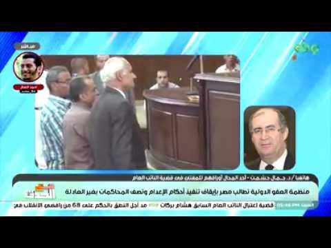 د جمال حشمت لا يوجد حل لهذا الواقع الا صحوة الشعب المصرى