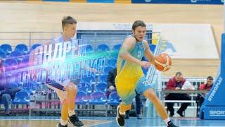Андрей Литвиненконың «Астана» баскетбол клубында 2019/2020 жылғы ең жақсы ойын сәттері