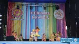 Яскрава країна збирає друзів в Ялті – 2013. Репортаж