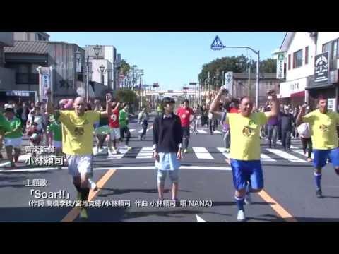 サンゴーヨン★サッカー
