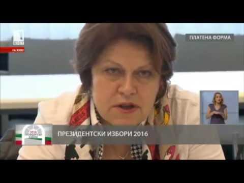 Среща на Татяна Дончева и Минчо Спасов с ръководството на БСК