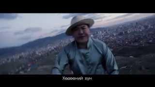 Download Lagu Монгольский ганста-рэп. Mp3