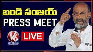 MP Bandi Sanjay Press Meet LIVE || Karimnagar