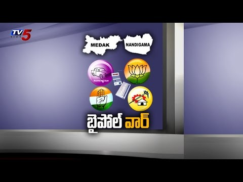 All Set For By Poll Counting | Medak and Nandigama : TV5 News