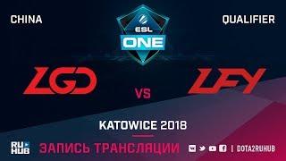 LGD vs LFY, ESL One Katowice CN, game 2 [Lex, 4ce]