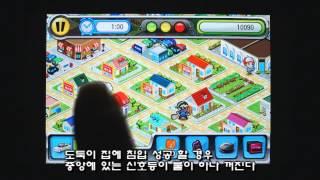S1 타운 디펜스 YouTube 동영상