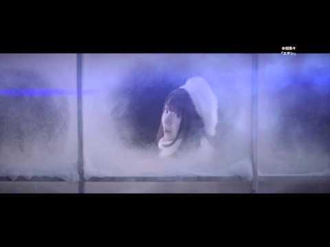 水樹奈々『エデン』MUSIC CLIP(Short Ver.)