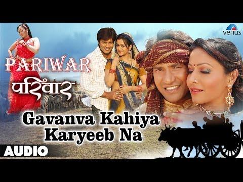 Video Pariwar : Gavanva Kahiya Karyeeb Na Full Audio Song | Dineshlal Yadav Nirhua, Pakhi Hegde | download in MP3, 3GP, MP4, WEBM, AVI, FLV January 2017