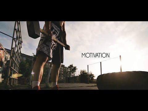 Мотивация СПОРТ лучшая (видео)