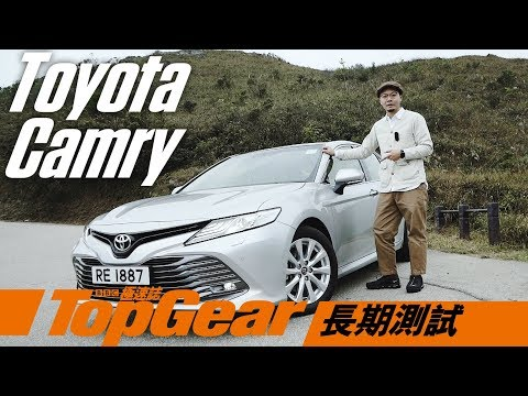 Toyota Camry 淡定哥(內附字幕)|TopGear極速誌