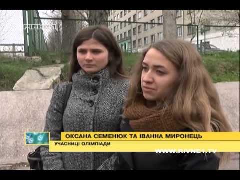 У Рівному вже третє відбулась Всеукраїнська олімпіада з основ безпеки життєдіяльності [ВІДЕО]