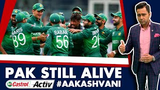 #CWC19: PAKISTAN still ALIVE | Castrol Activ #AakashVani