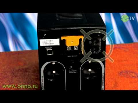����� - ��� APC Back-UPS rs 800VA/480W with AVR, 230V BX800CI-RS