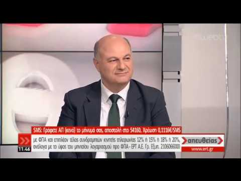 Ο υπουργός Δικαιοσύνης Κ. Τσιάρας στην ΕΡΤ   20/11/2019   ΕΡΤ