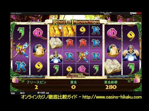 【Druidess Gold】 NETBET CASINOプレイ動画