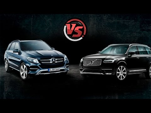 Сравнительный тест кроссоверов: 2016 Volvo XC90 vs 2016 Mercedes-Benz GLE