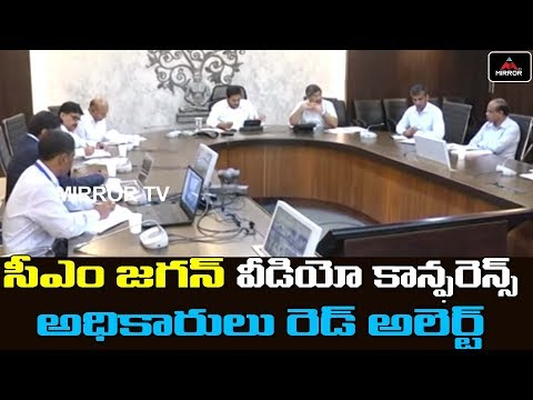 CM YS Jagan Holds Video Conference With Government Officials | AP Latest News | Mirror TV