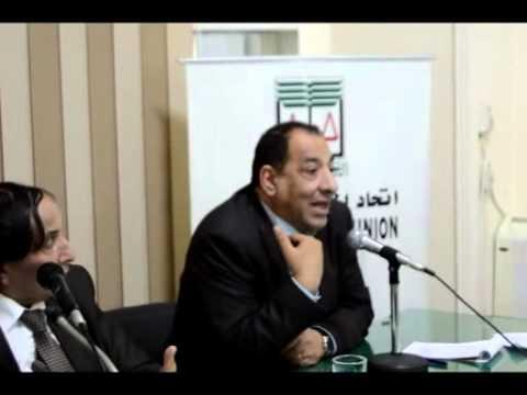 التوني: يعرض ما توصلت اليه لجنة الشئون العربية