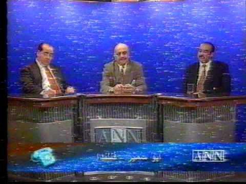حوار مفتوح على ANN عام 98 حول الإنتخابات الرئاسية 99 4/5