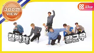 Video (Weekly Idol EP.346) Open first time! GOT7's NEW SONG 'LOOK' 2x faster MP3, 3GP, MP4, WEBM, AVI, FLV Oktober 2018