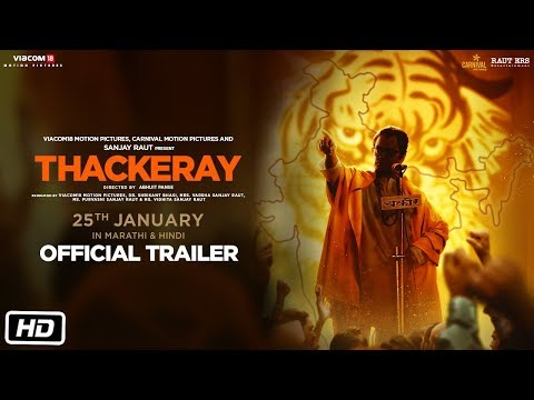 Thackeray | Official Trailer | Nawazuddin Siddiqui, Amrita Rao | Releasing 25th January