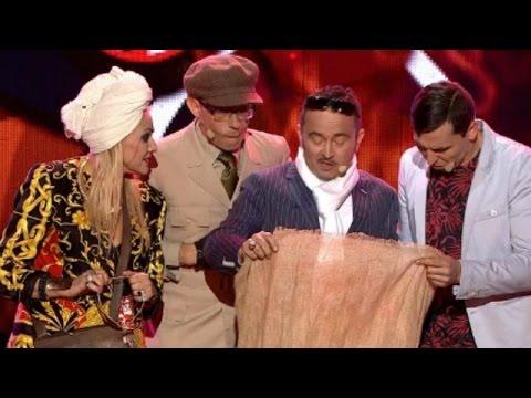 Kabaret Pod Wyrwigroszem - Co jest w worku? / Neandertalczyk