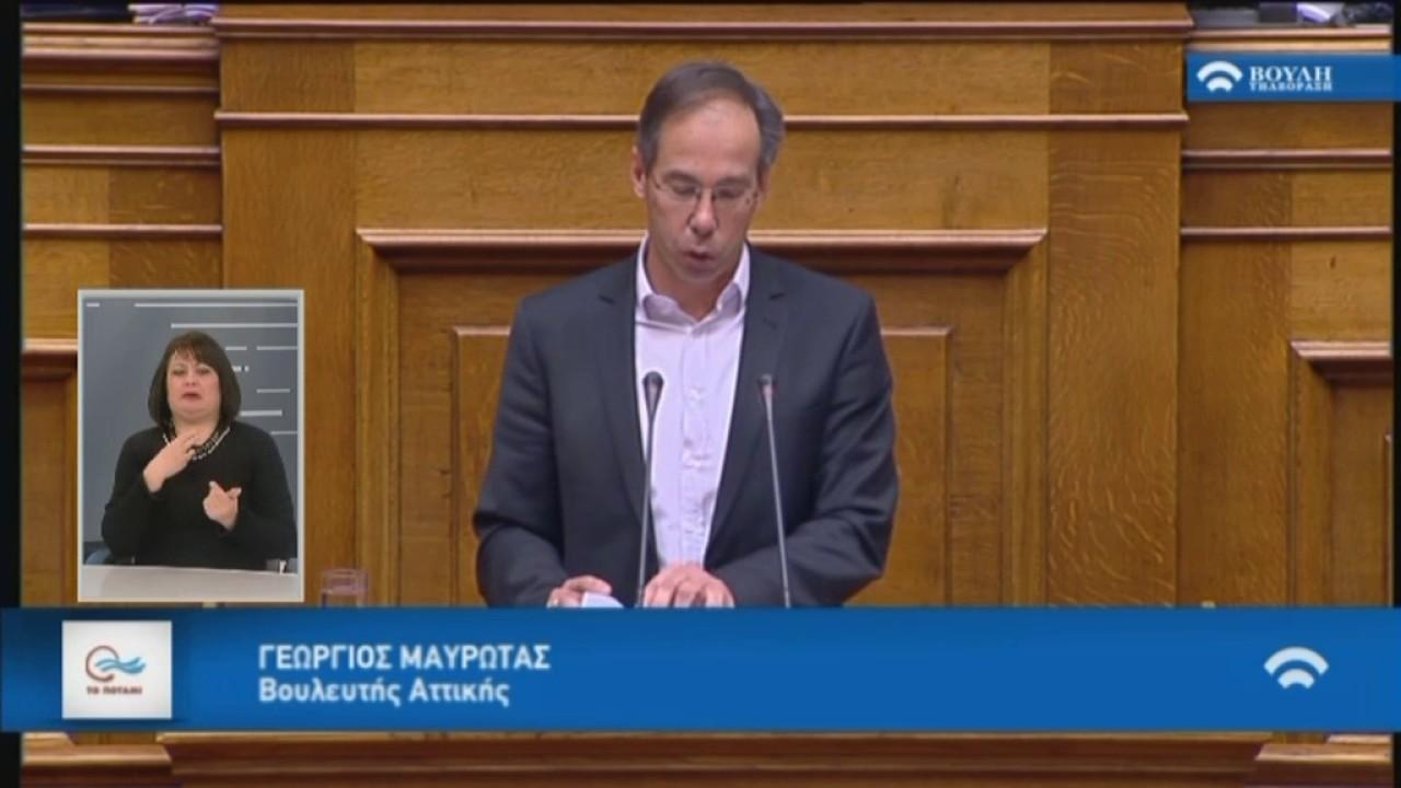 Γ.Μαυρωτάς (Εισηγητής ΠΟΤΑΜΙ)   (Δανειοδότηση Κομμάτων και Εταιρειών Μ.Μ.Ε)(01/02/2017)