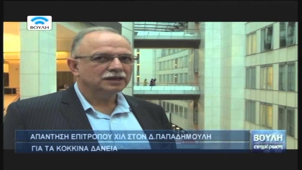 Βουλή Ενημέρωση (17/07/2015)