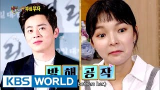 Video Park Jinjoo's life was almost ruined because of Jo Jung-suk? [Happy Together / 2016.11.24] MP3, 3GP, MP4, WEBM, AVI, FLV Mei 2019