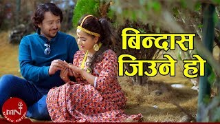 Bindas Jieune Ho - Ganga Prasad Ghimire & Parbati Karki
