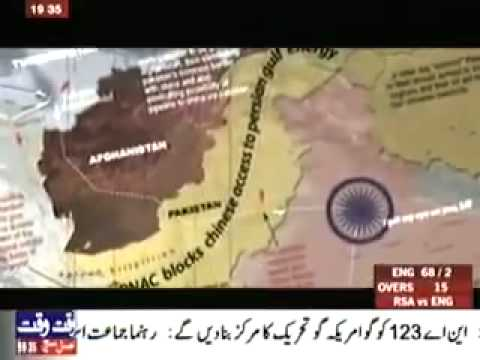 Zaid Hamid Blackwater in Pakistan Waqt News Part 1_2.mp4