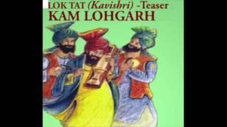 Video LOK TATH - Kavishri (Teaser) -  KAM LOHGARH MP3, 3GP, MP4, WEBM, AVI, FLV Maret 2019