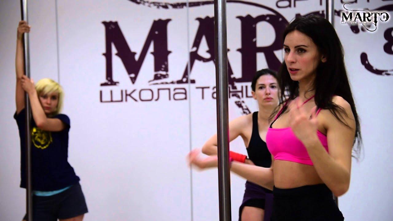 Смотреть онлайн уроки танцев: пол дэнс с Татьяной Мансковой